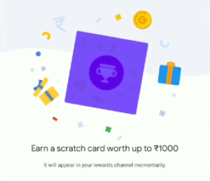 How to earn a scratchcard on google pay