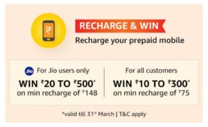 Amazon jio recharge offer today