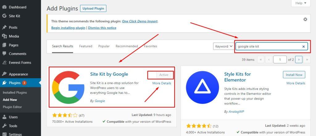 install google site plugin