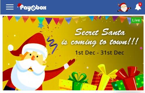 Paybox Secret Santa Offer