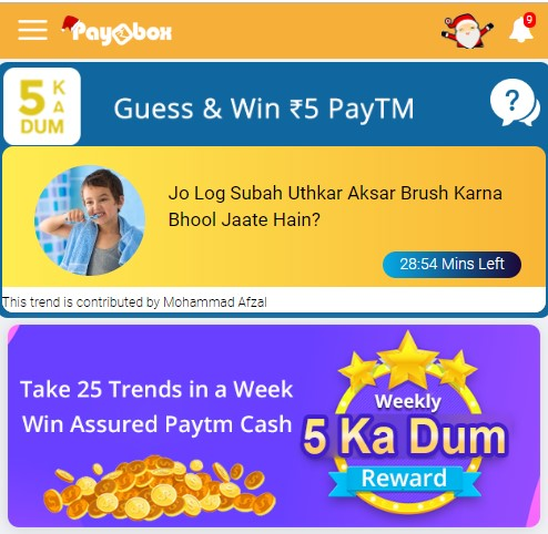 Paybox Trends Win Paytm Cash
