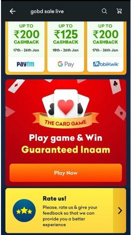 Win Guranteed Inaam From Grofers