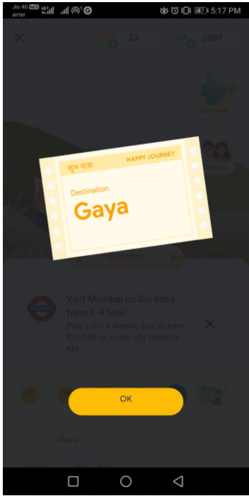 Get Gaya Ticket Go India